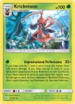 Pokemon Cosmic Eclipse card 14