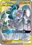 Pokemon Cosmic Eclipse card 156