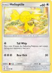 Pokemon Cosmic Eclipse card 179