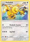 Pokemon Cosmic Eclipse card 180