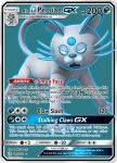Pokemon Cosmic Eclipse card 219