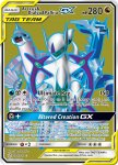 Pokemon Cosmic Eclipse card 220