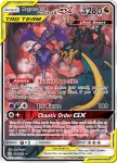 Pokemon Cosmic Eclipse card 224