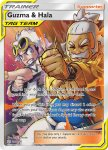 Pokemon Cosmic Eclipse card 229