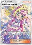Pokemon Cosmic Eclipse card 230