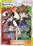 Pokemon Cosmic Eclipse card 234