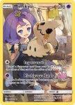 Pokemon Cosmic Eclipse card 245