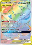 Pokemon Cosmic Eclipse card 249