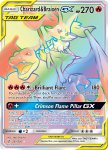Pokemon Cosmic Eclipse card 251