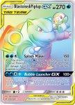Pokemon Cosmic Eclipse card 253