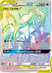 Pokemon Cosmic Eclipse card 258