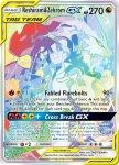 Pokemon Cosmic Eclipse card 259