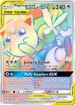 Pokemon Cosmic Eclipse card 261