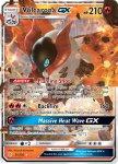 Pokemon Cosmic Eclipse card 35