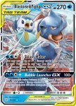 Pokemon Cosmic Eclipse card 38