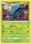 Pokemon Cosmic Eclipse card 6