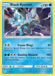 Pokemon Cosmic Eclipse card 61