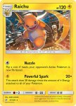 Pokemon Cosmic Eclipse card 67