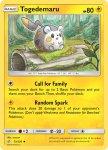 Pokemon Cosmic Eclipse card 73