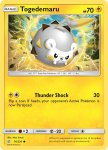 Pokemon Cosmic Eclipse card 74