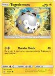 Pokemon Cosmic Eclipse card 74