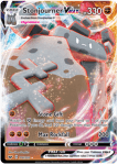 Pokemon Sword & Shield card 116