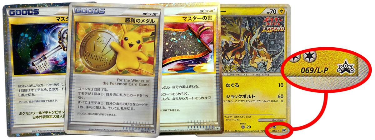 Choose cards from drop down menu Japanese Pokemon Cards Neo Genesis