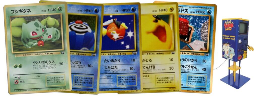 Pokemon Snap CoroCoro competition prize cards