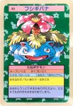 Venusaur Pokemon Topsun card number 003
