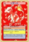Charmeleon Pokemon Topsun card number 005