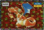 Charizard Prism Holo Pokemon Topsun card number 006