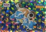 Blastoise Prism Holo Pokemon Topsun card number 009