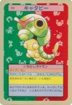 Caterpie Pokemon Topsun card number 010