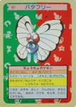 Butterfree Pokemon Topsun card number 012