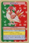 Pidgeotto Pokemon Topsun card number 017