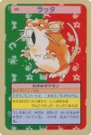 Raticate Pokemon Topsun card number 020