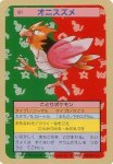 Spearow Pokemon Topsun card number 021