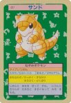 Sandshrew Pokemon Topsun card number 027