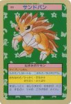 Sandslash Pokemon Topsun card number 028