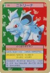 Nidorina Pokemon Topsun card number 030