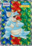 Nidoqueen Holo Pokemon Topsun card number 031