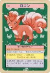 Vulpix Pokemon Topsun card number 037