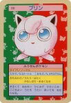 Jigglypuff Pokemon Topsun card number 039