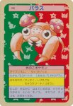 Paras Pokemon Topsun card number 046