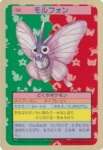 Venomoth Pokemon Topsun card number 049