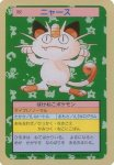 Meowth Pokemon Topsun card number 052