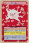 Mankey Pokemon Topsun card number 056