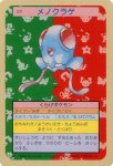 Tentacool Pokemon Topsun card number 072