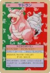 Slowbro Pokemon Topsun card number 080