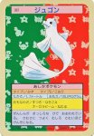 Dewgong Pokemon Topsun card number 087